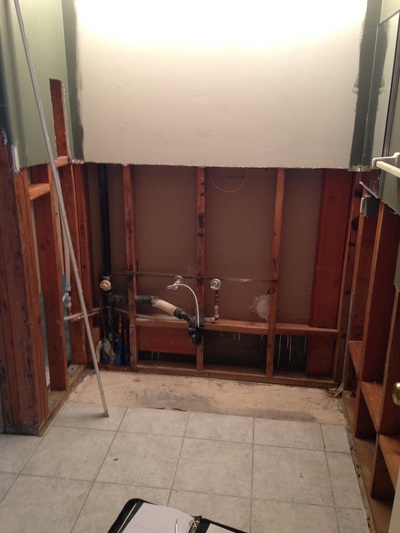Water Pipe Damage Repair To Bathroom
